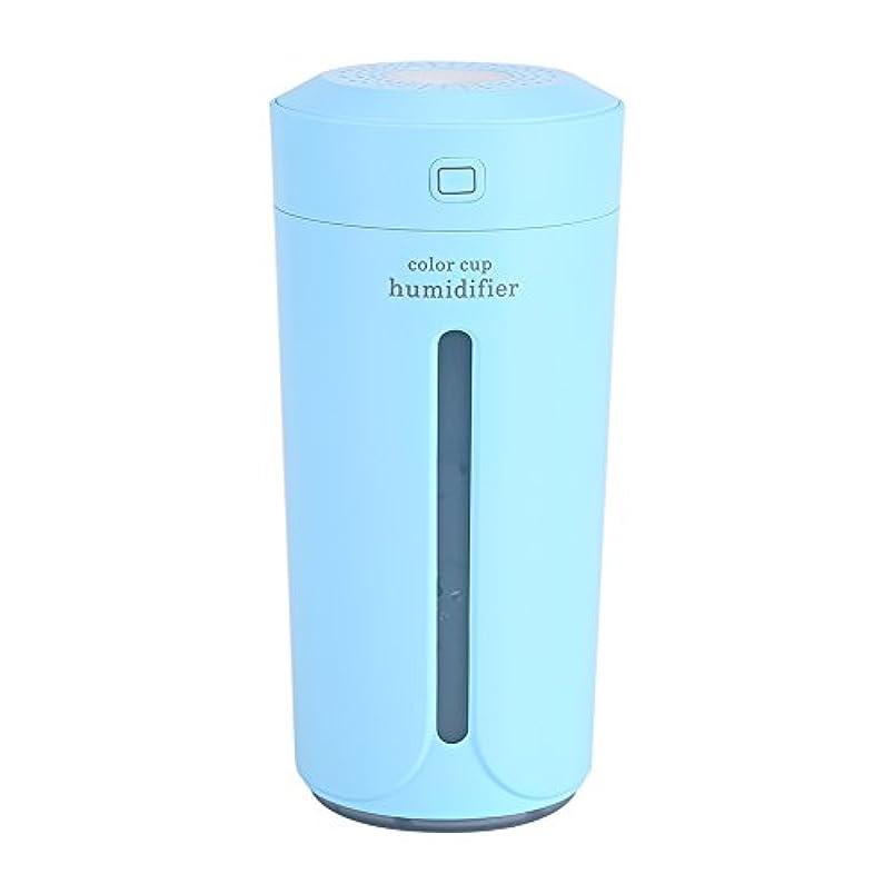 現実的割れ目変更可能空気加湿器、携帯用LED USBの空気霧の噴霧器の加湿器の清浄器の家の寝室(青)