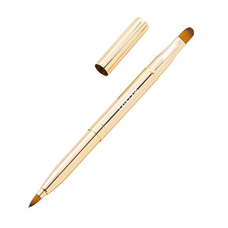 くちばし発明ダイヤルamoore リップブラシ アイシャドウブラシ コンシーラーブラシ 3in1 伸縮可能 持ち運び便利 (ゴールド)