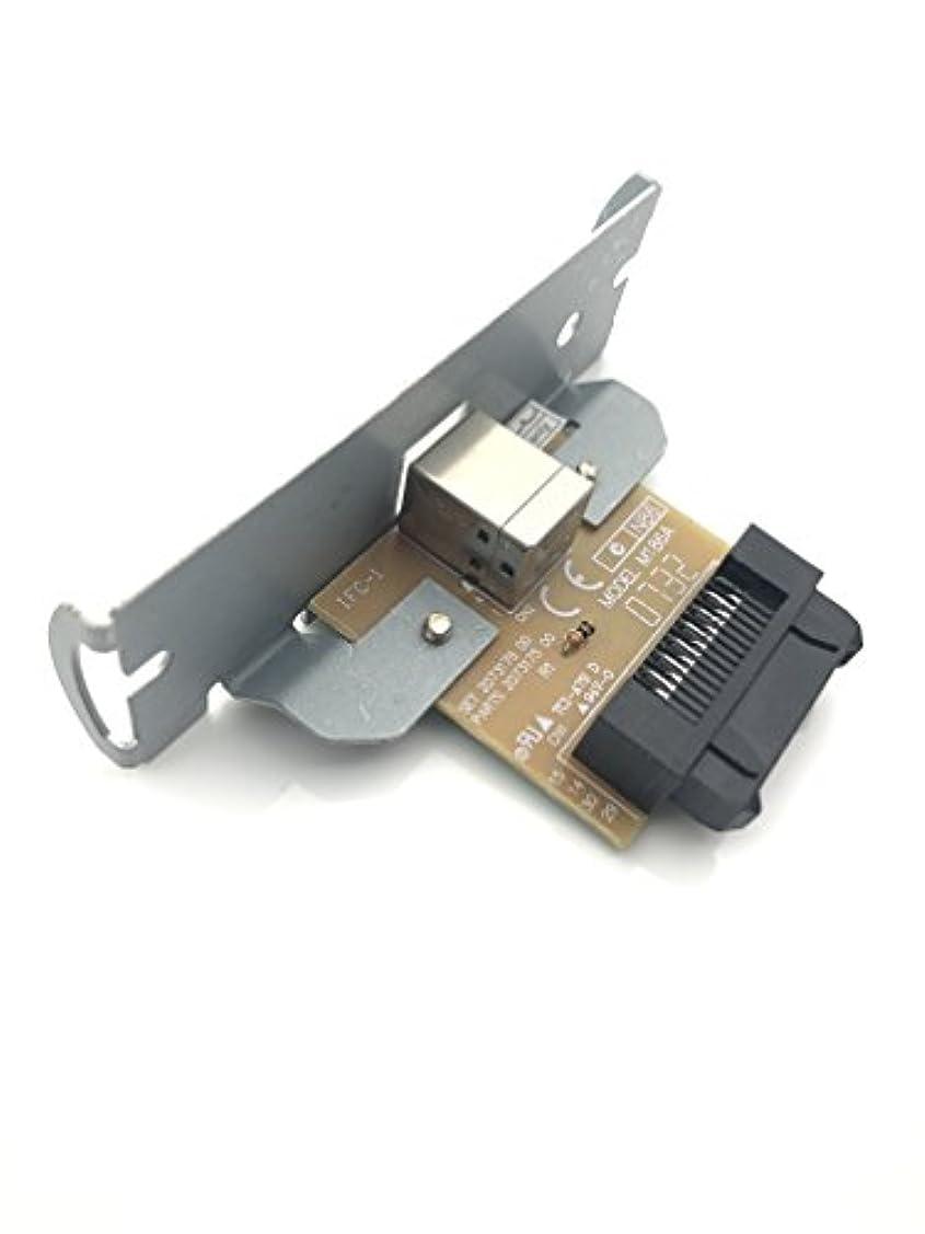 初期の流行飲料10pc X oklili ub-u05 m186 a c32 C823991 a371 USBポートインターフェイスカードメインボードマザーボードfor Epson tm-t88 V tm-h6000iv tm-t88iv t88 V h6000iv tm-t81 tm-t70 t81 t70
