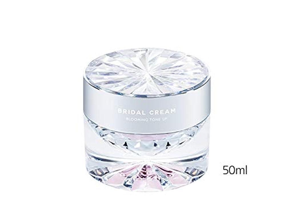 破壊フィルタ膜MISSHA TIME REVOLUTION BRIDAL CREAMS ミシャタイムレボリューションブライダルクリーム 韓国の人気商品 韓国の女性のスキンケア化粧品