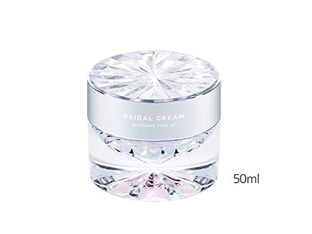 ラオス人無能以上MISSHA TIME REVOLUTION BRIDAL CREAMS ミシャタイムレボリューションブライダルクリーム 韓国の人気商品 韓国の女性のスキンケア化粧品