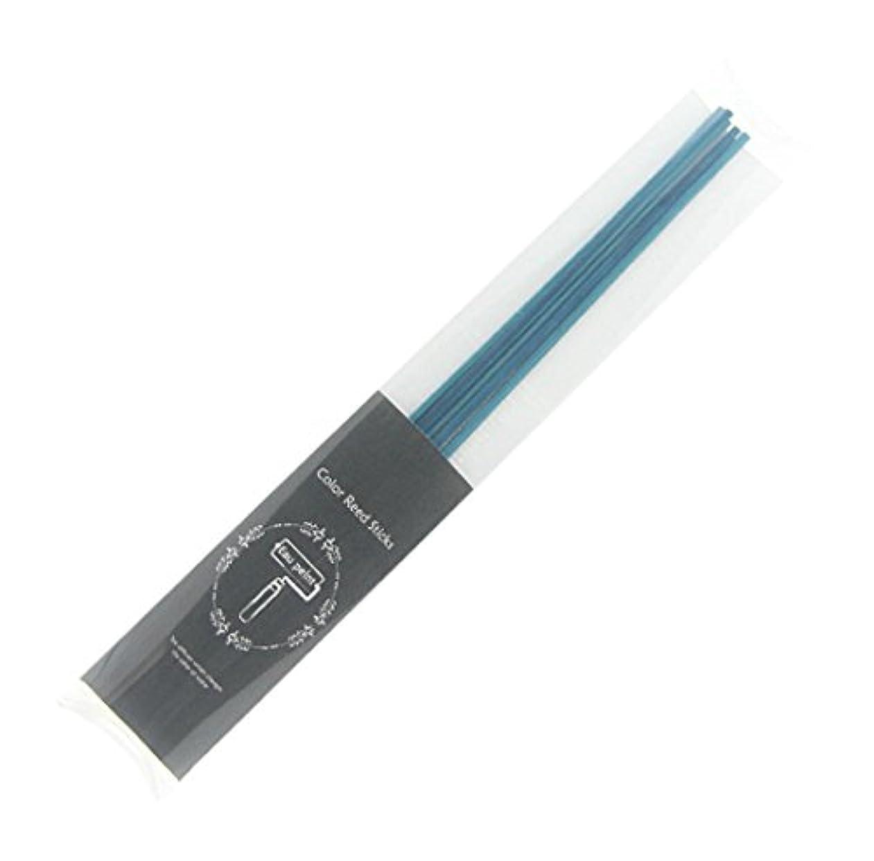 生き物血まみれのトランザクションEau peint mais+ カラースティック リードディフューザー用スティック 5本入 ブルー Blue オーペイント マイス