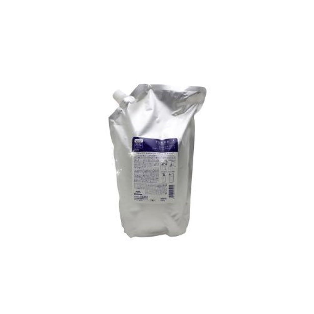 ぼんやりした酸化する差ミルボン プラーミア エナジメント ヘアトリートメント F 2500g (詰替)