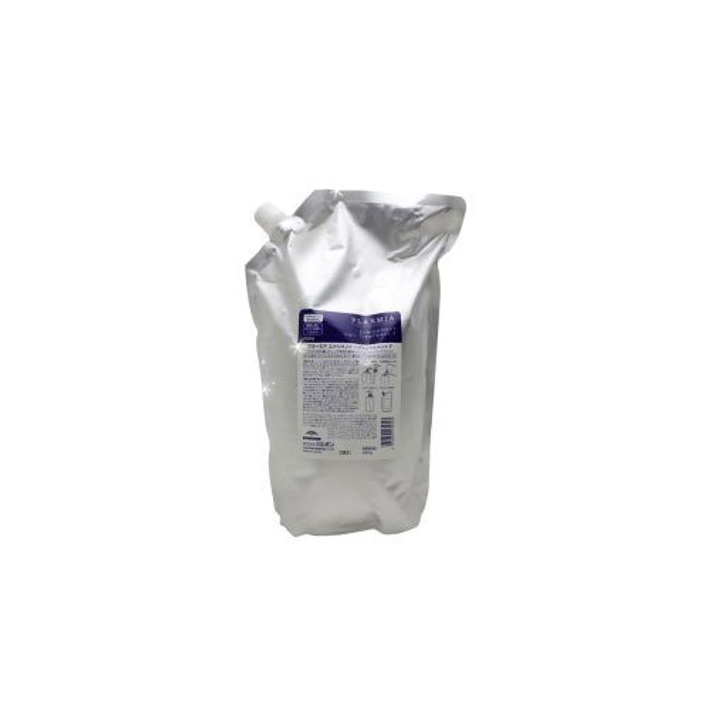 器官ダッシュ副産物ミルボン プラーミア エナジメント ヘアトリートメント F 2500g (詰替)