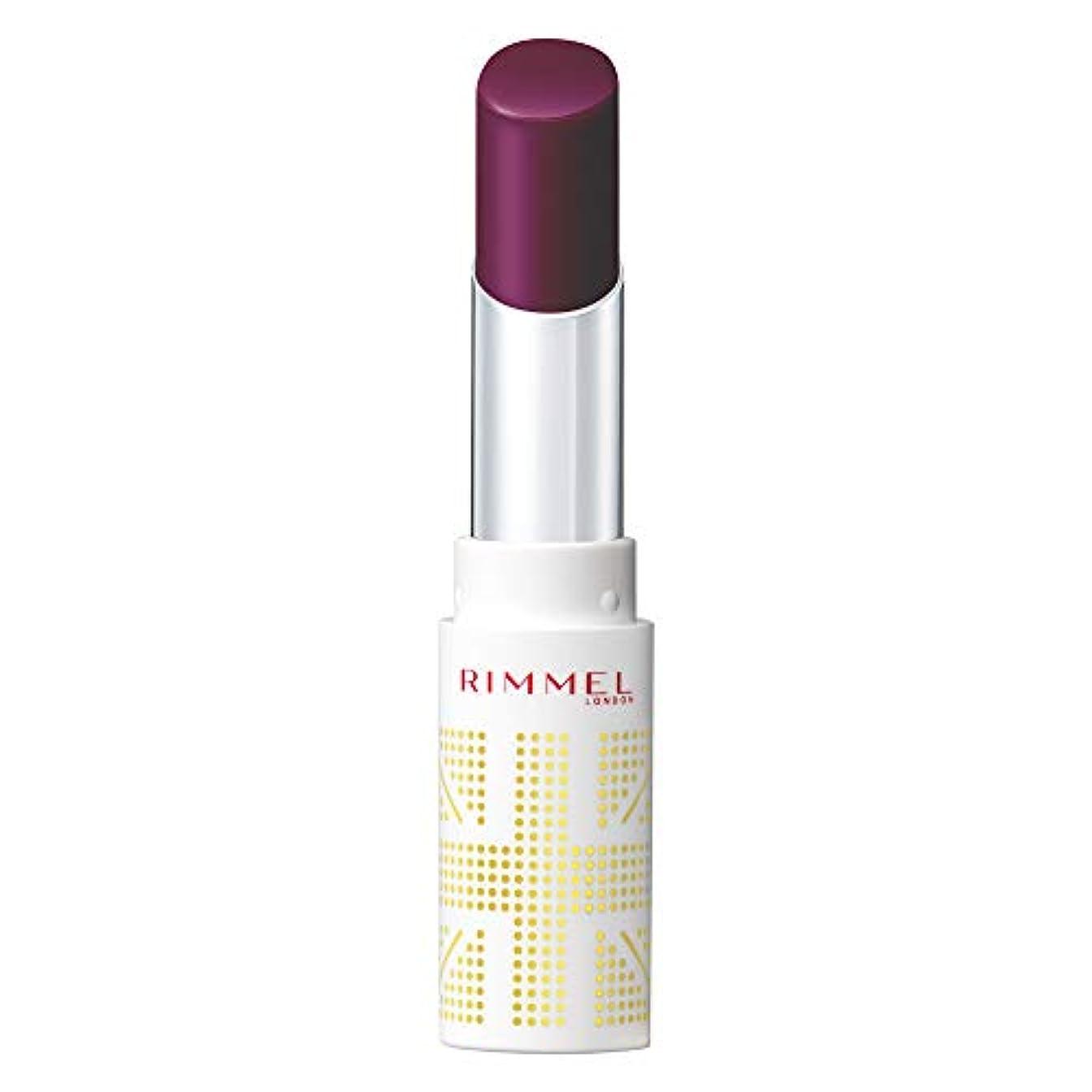 帽子食器棚のヒープRimmel (リンメル) リンメル ラスティングフィニッシュ オイルティントリップ 005 ダークパープル 3.8g 口紅