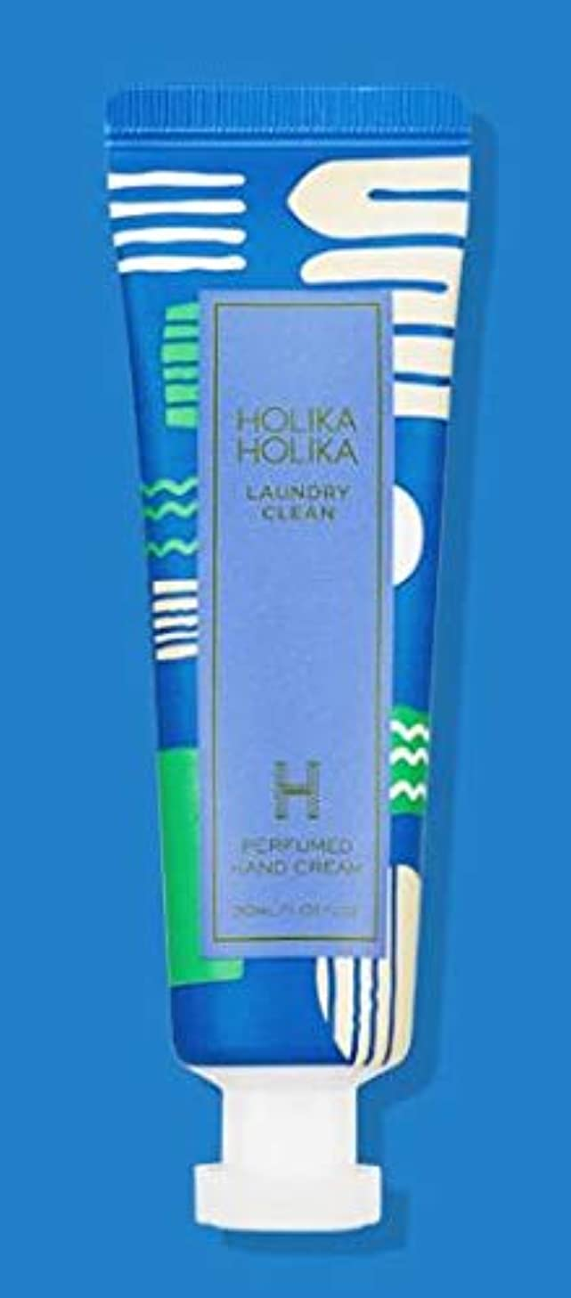 対立乳製品抑圧するHolika Holika Perfumed Hand Cream (# LAUNDRY CLEAN) ホリカホリカ パフュームド ハンド クリーム [並行輸入品]