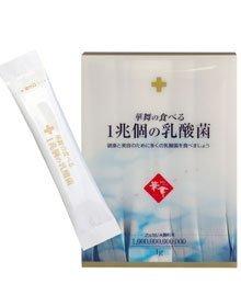 【AFC公式ショップ】 華舞の食べる1兆個の乳酸菌