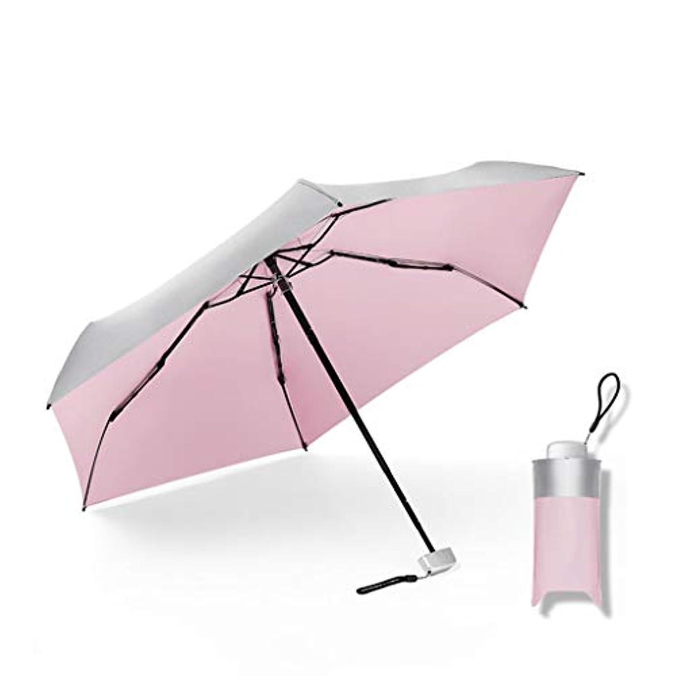 アヒル記憶学校教育ミニトラベルパラソル、フラットハンドルパラソル、UVプロテクション付き日除け防風パラソル、UPF 50+軽量パラソル複数色、女性用男性および子供用サンパラソル,Pink