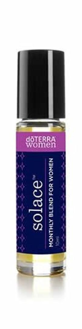 状態予想するアンケートdoTERRA ドテラ クラリカーム ロールオン 10 ml ブレンドオイル エッセンシャルオイル 精油 女性 ヘルスケア
