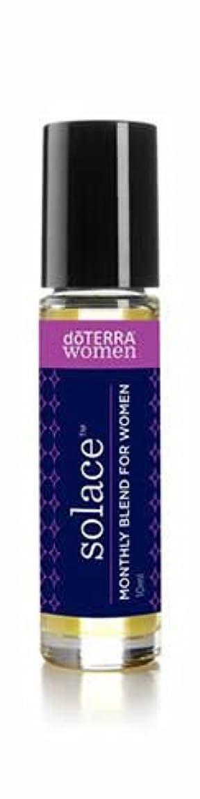 アーサーシソーラス製油所doTERRA ドテラ クラリカーム ロールオン 10 ml ブレンドオイル エッセンシャルオイル 精油 女性 ヘルスケア