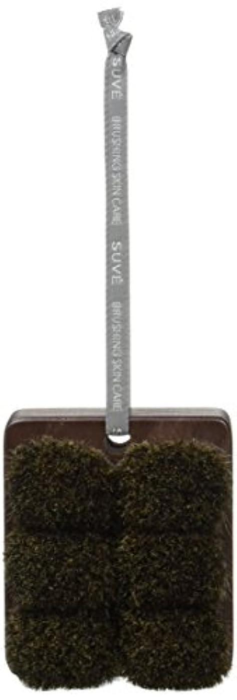 ソーダ水お客様定期的に熊野筆 「SUVE」 ボディブラシ セミハード ショート BBS2