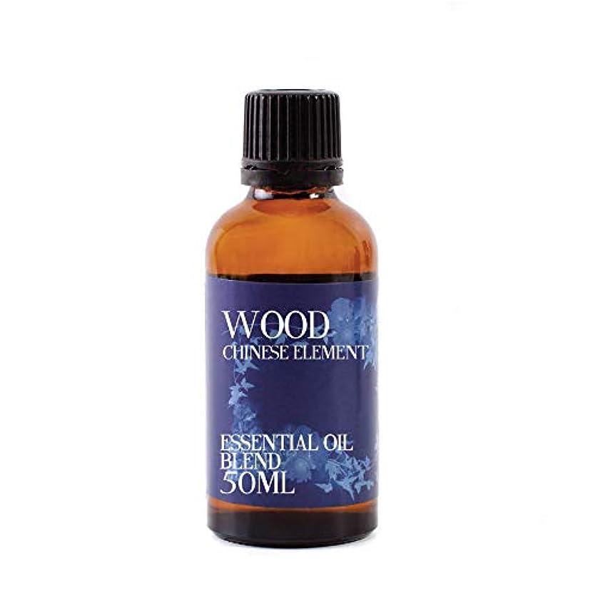 マッサージ崇拝するナースMystix London | Chinese Wood Element Essential Oil Blend - 50ml