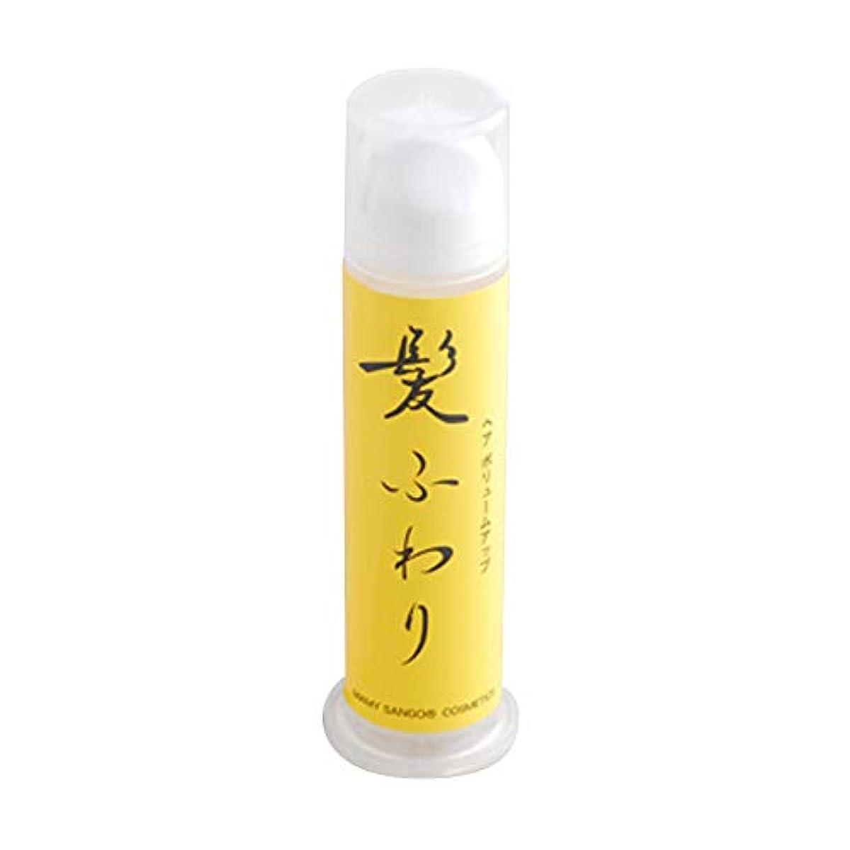 マミーサンゴ 髪ふわり 100g (1本)