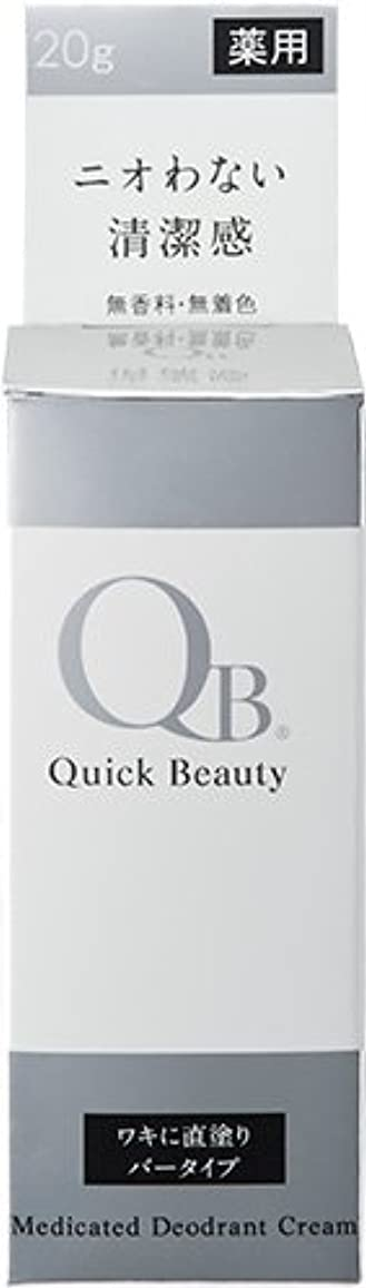 お香固有の第九QB デオドラントバー L