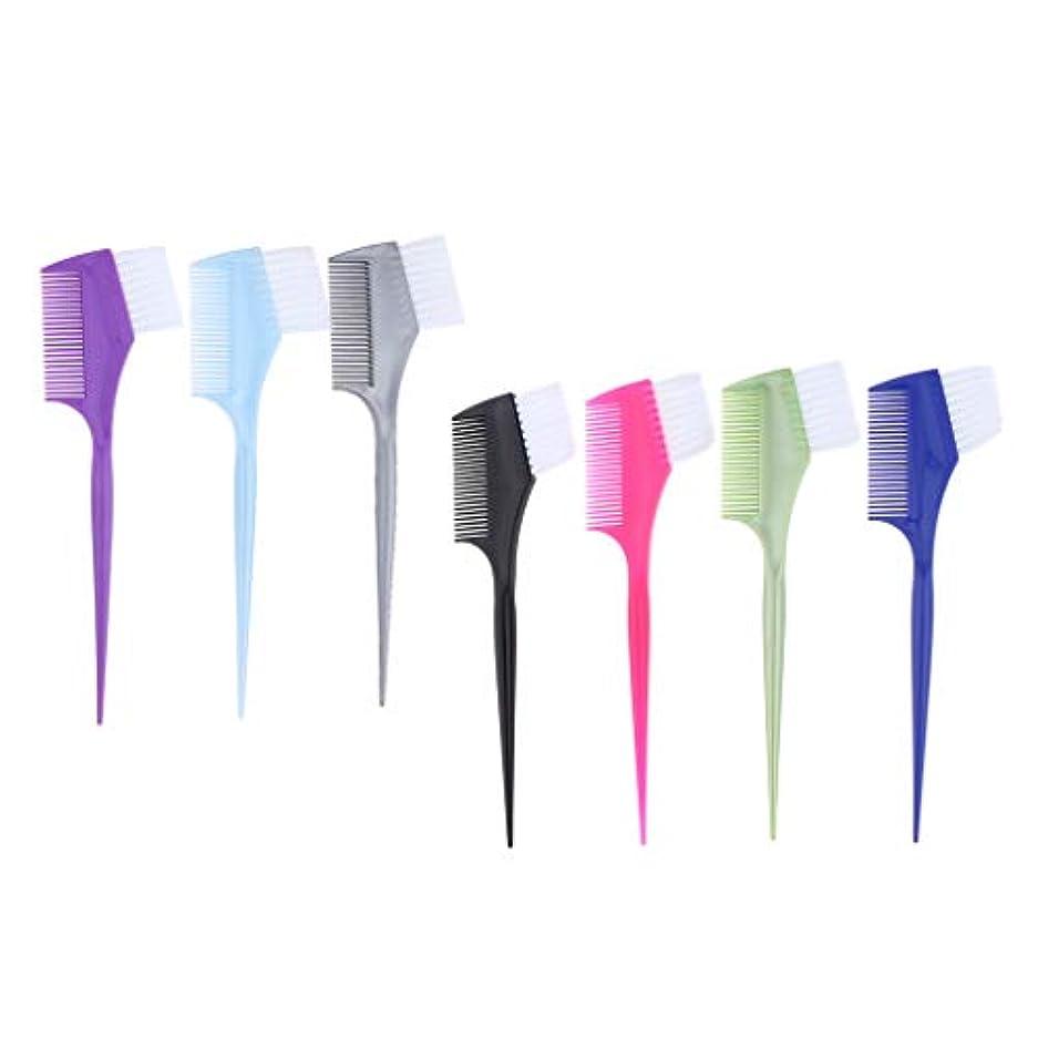 高揚した驚いた主流SM SunniMix 7本 ヘアカラーブラシ ヘアコーム サロン 理髪着色 染料櫛 スタイリスト 染色ブラシ
