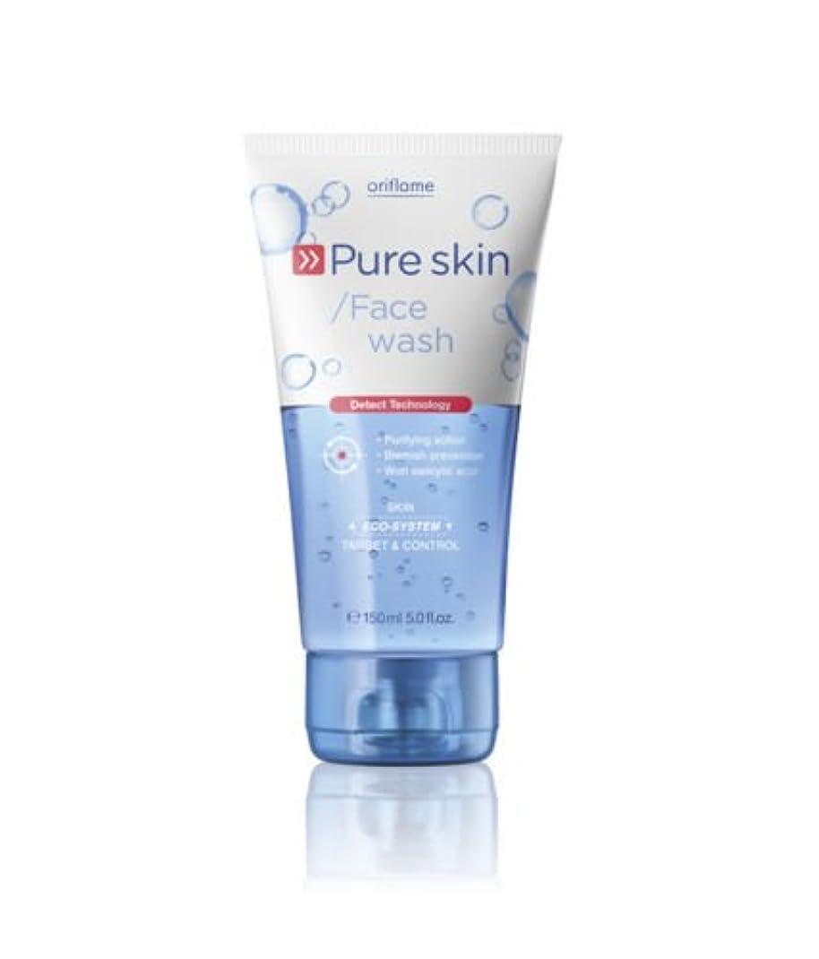 チーム治療夜明けにOriflame Pure Skin Face Wash – 150 ml