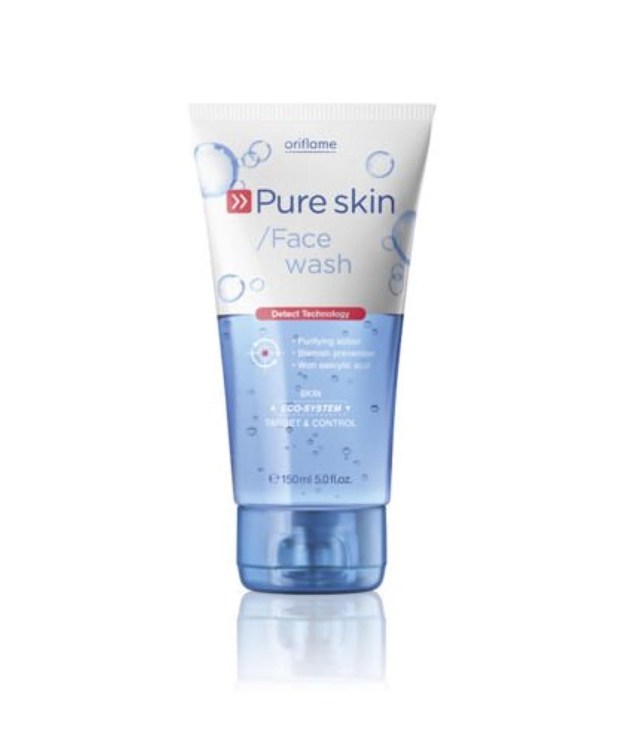 ブランデー低い逆さまにOriflame Pure Skin Face Wash – 150 ml