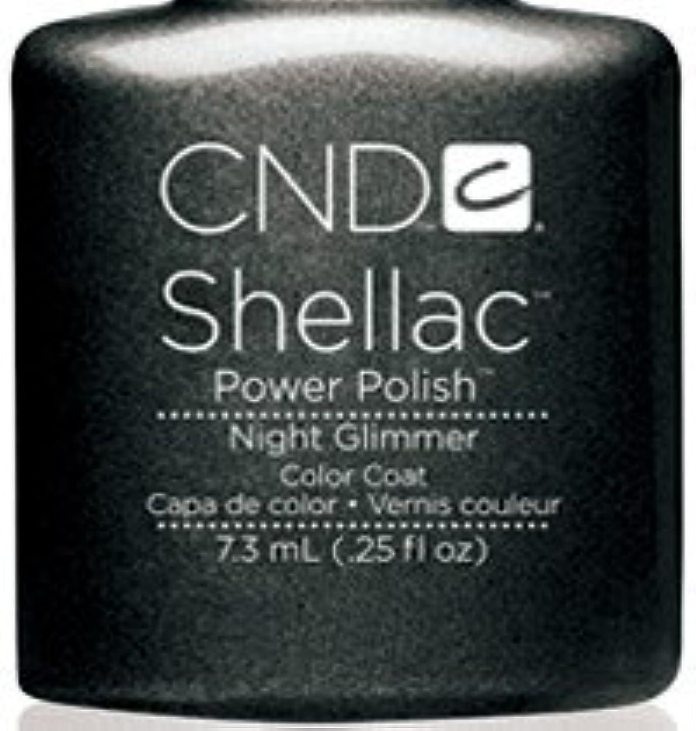 天の適応軽食CND シェラック UVカラーコート 7.3ml<BR>381 ナイトグリマー