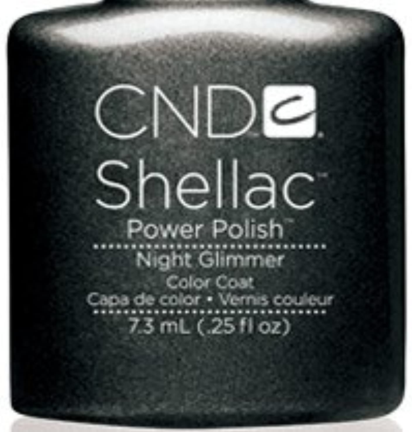 受付人工的な割り込みCND シェラック UVカラーコート 7.3ml<BR>381 ナイトグリマー