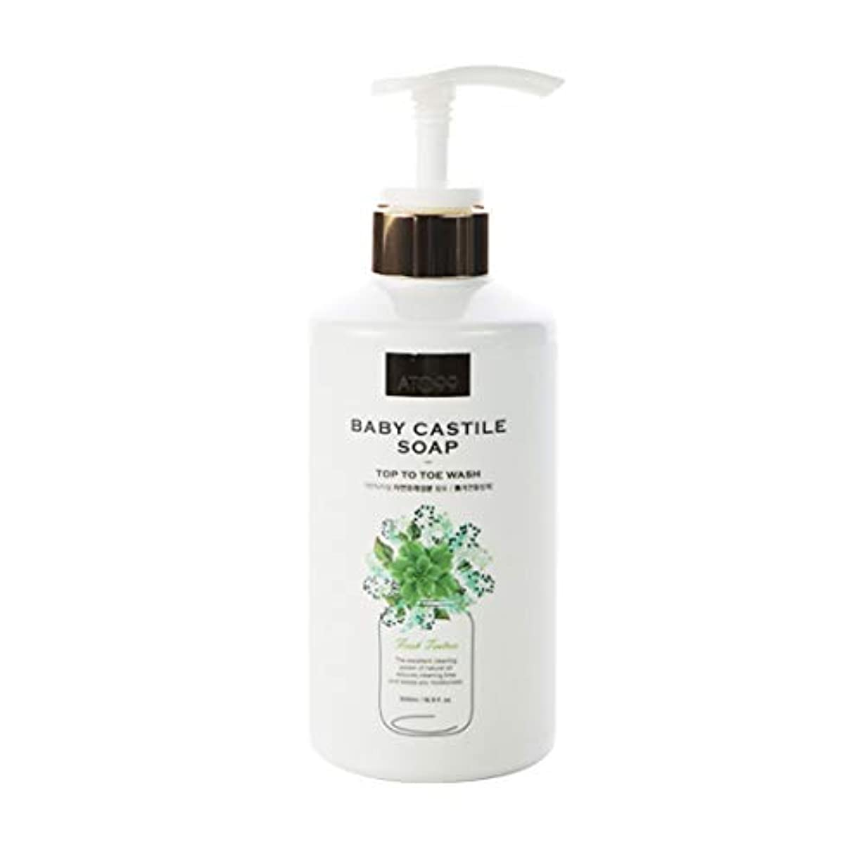 名前自動的に心理的[ATO99] 赤ちゃんカスティール石鹸500ml一体となってマルチクランサー界面活性剤フリー天然成分90%以上強力な保湿乾性皮膚用すべての年齢帯使用可能 (Cypress)