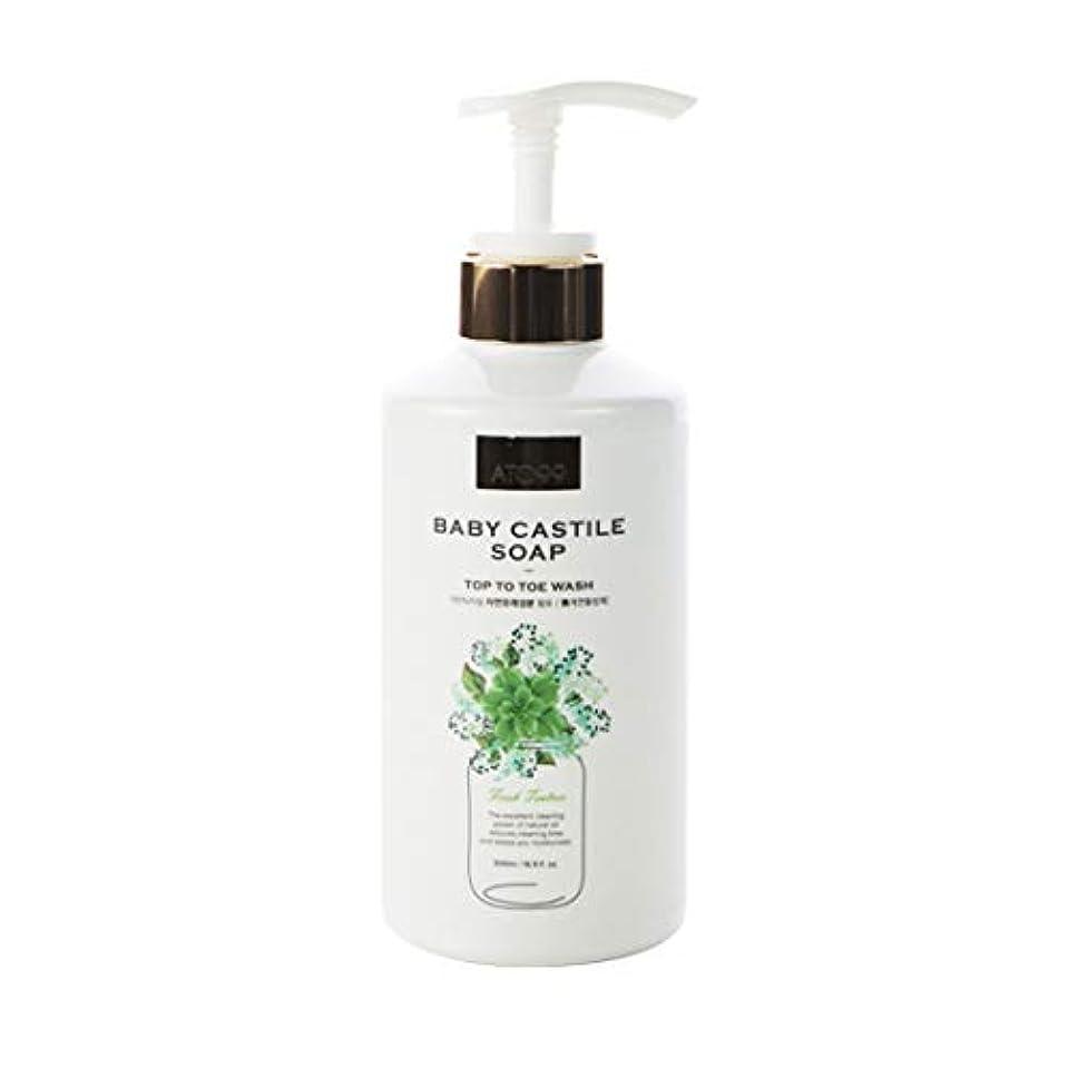現代嫌なワイド[ATO99] 赤ちゃんカスティール石鹸500ml一体となってマルチクランサー界面活性剤フリー天然成分90%以上強力な保湿乾性皮膚用すべての年齢帯使用可能 (Cypress)