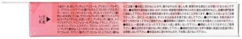 『ミノン アミノモイスト ぷるぷるしっとり肌マスク 22mL×4枚入』の4枚目の画像