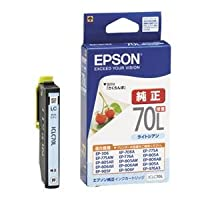 (まとめ) エプソン EPSON インクカートリッジ ライトシアン 増量タイプ ICLC70L 1個 【×4セット】 〈簡易梱包