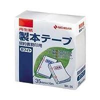 (業務用セット) ニチバン 製本テープ(再生紙)契約書割印用テープ 白色度:80% (3.5cm×10m) 【×10セット】
