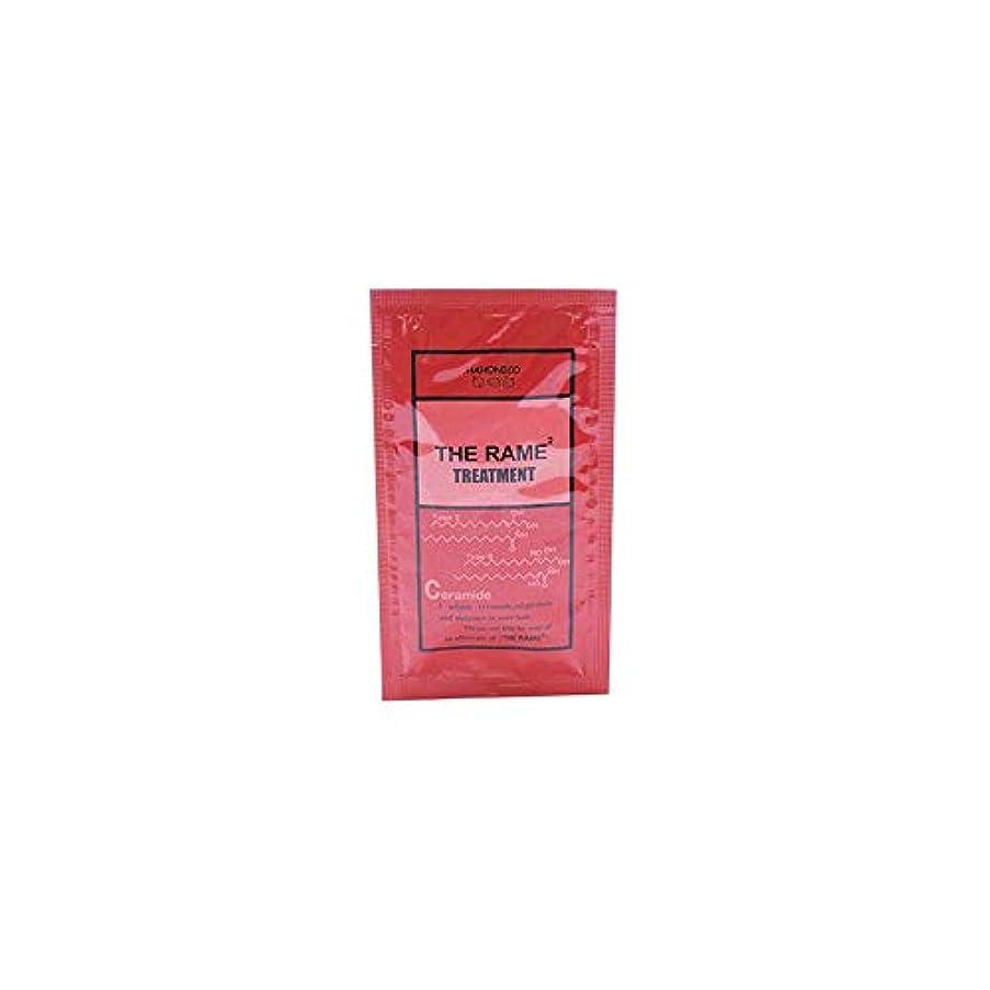 拡張薬を飲む発生ハホニコ ザ ラメラメ トリートメント No.1 10g (反応型トリートメント)トライアルタイプ