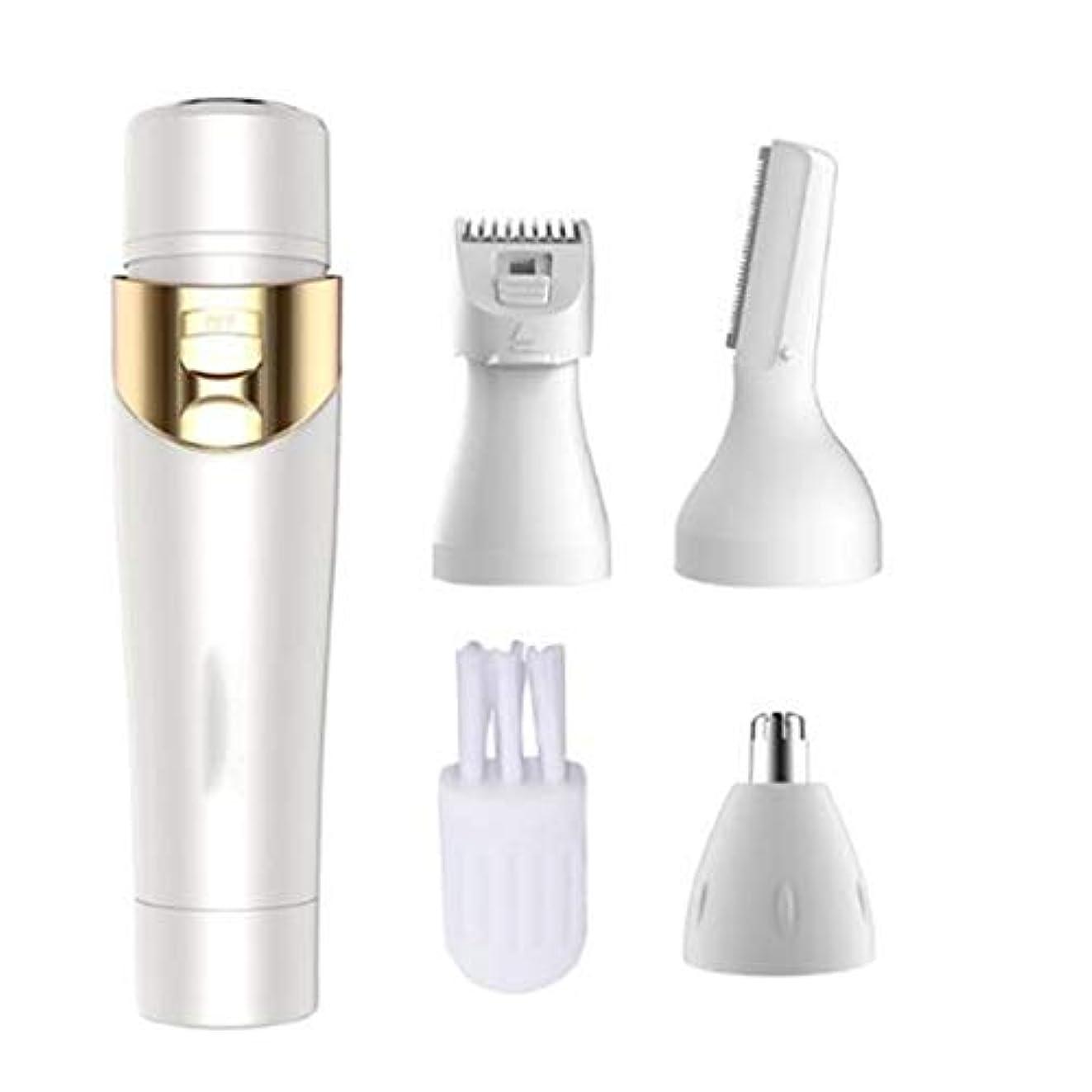 マイナーパケットオーナー女性の電気かみそり、顔の毛のリムーバー充電式ポータブル脱毛器多機能4 in 1 for体、顔、ビキニ、脇の下 (Color : White)