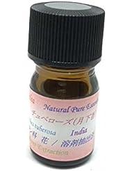 月下香精油 チュベローズアブソリュード ピュアエッセンシャルオイル (50ml)