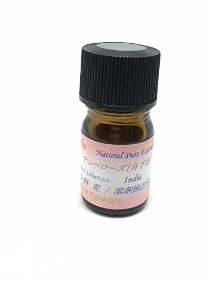侵入物質目の前の月下香精油 チュベローズアブソリュード ピュアエッセンシャルオイル (50ml)