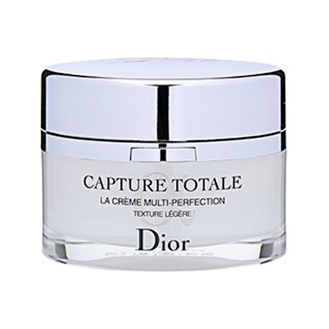 部分的鮫反動ディオール(Dior) カプチュール トータル ライト クリーム [並行輸入品]