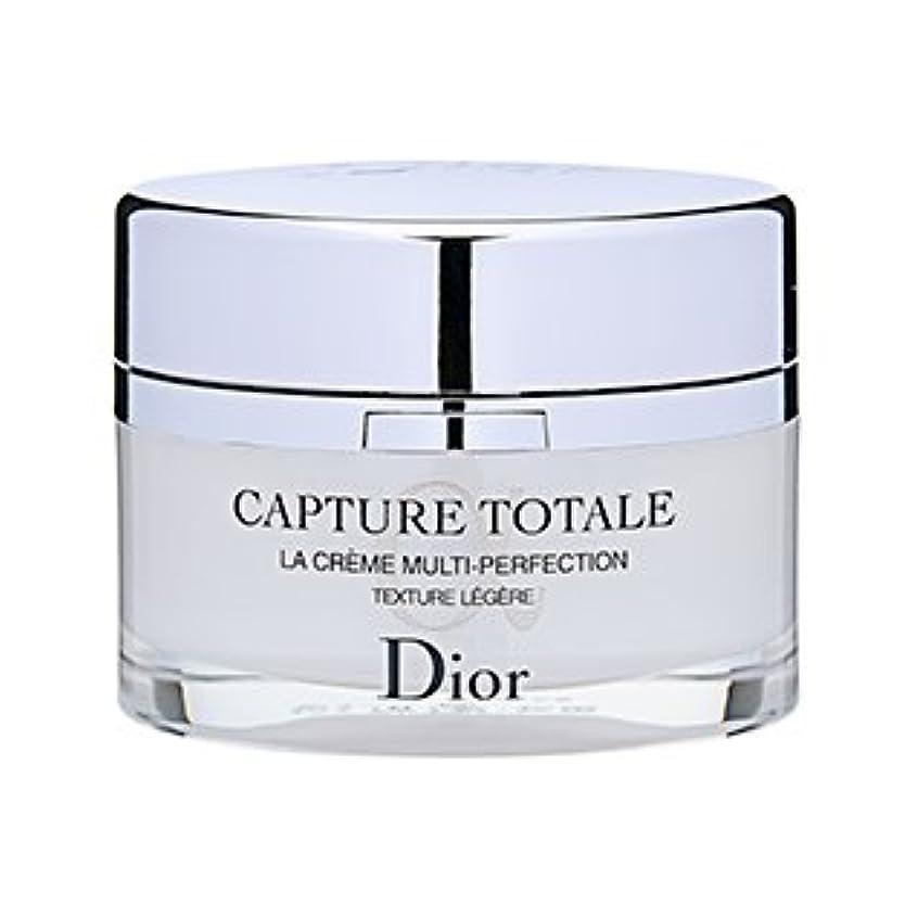 解釈改善靄ディオール(Dior) カプチュール トータル ライト クリーム [並行輸入品]