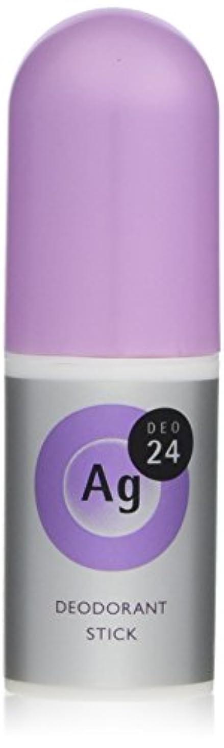 プロット鳴らす型エージーデオ24 デオドラントスティックEX フレッシュサボンの香り 20g (医薬部外品)