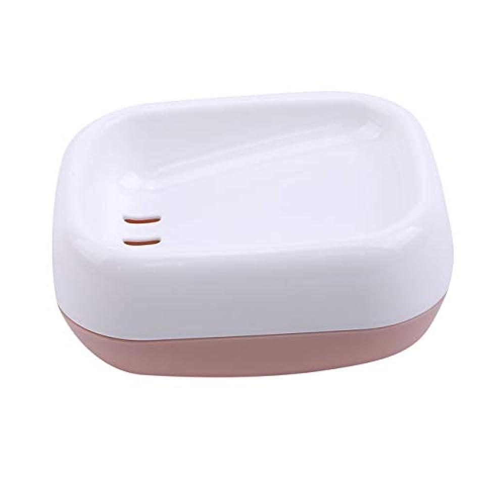 擬人痛い地平線ZALINGソープディッシュボックス浴室プラスチック二重層衛生的なシンプル排水コンテナソープディッシュピンク