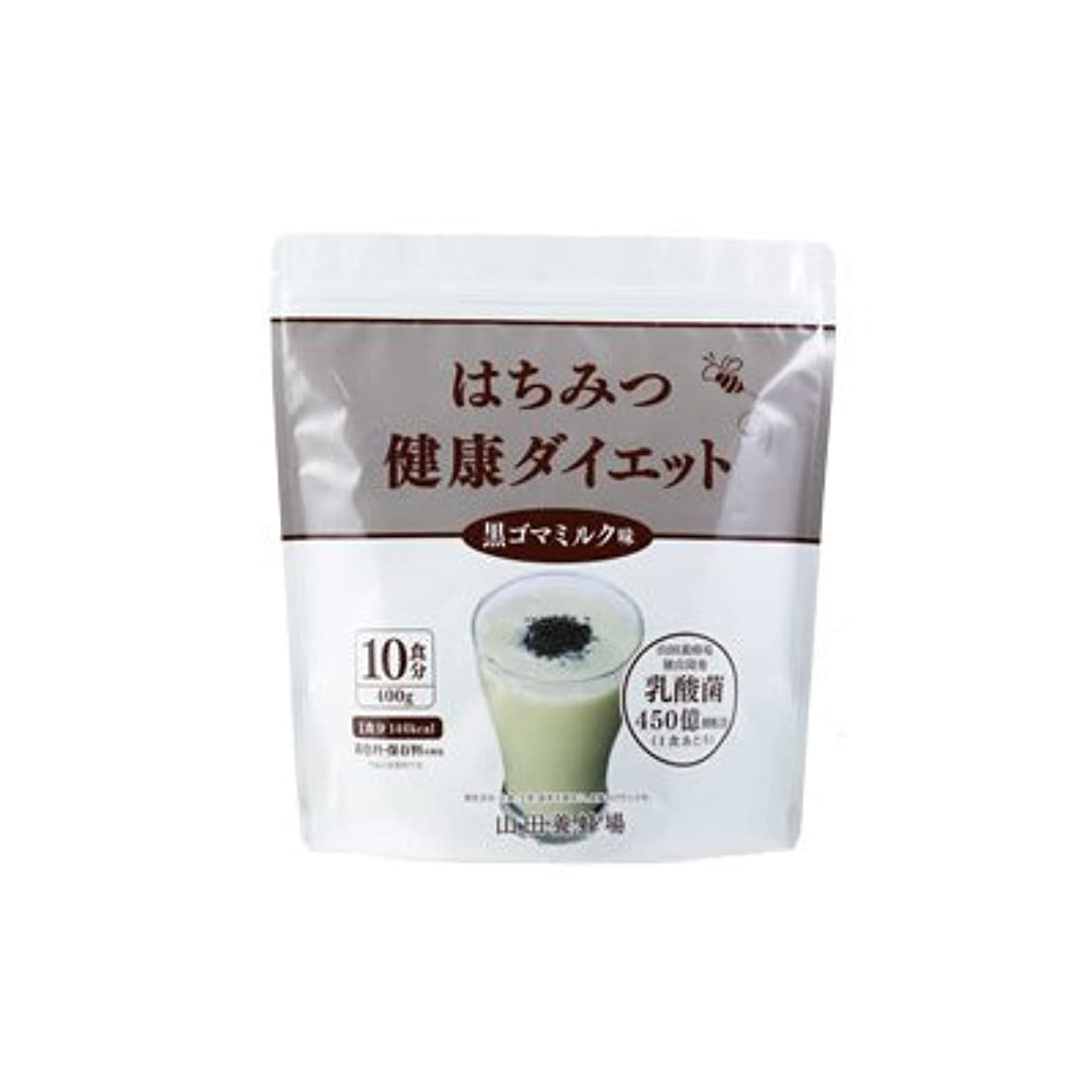 不安細菌感覚はちみつ健康ダイエット 【黒ごまミルク味】400g(10食分)