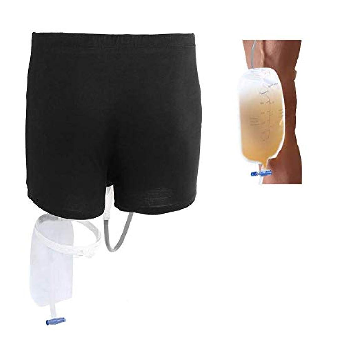 資本主義耐えられない証拠人のための身につけられる尿袋の失禁ズボン、年配の人のためのコレクション袋の携帯用漏出防止の足のおしっこのカテーテルのホールダーが付いている便器システム