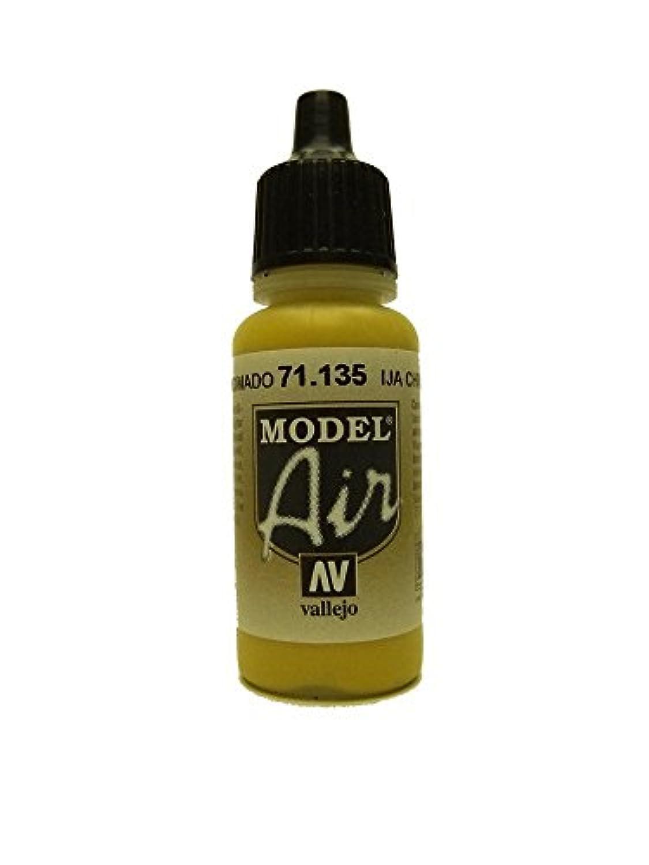 ファレホ モデルエアー 71135 帝国陸軍黄色 [並行輸入品]