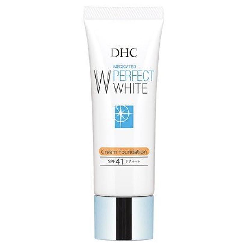 【医薬部外品】DHC薬用PWクリームファンデーション (ナチュラルオークル02)