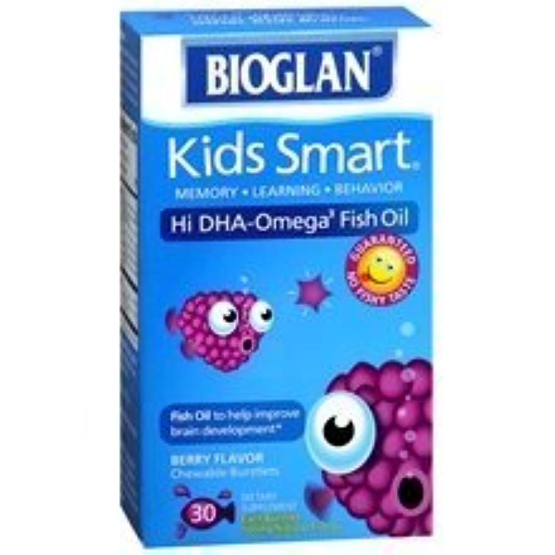 息を切らして相互ベジタリアンBioglan Kids Smart Hi DHA-Omega3 Fish Oil 500 mg Dietary Supplement Burstlets Berry Flavor 30.0 ea. (Quantity...