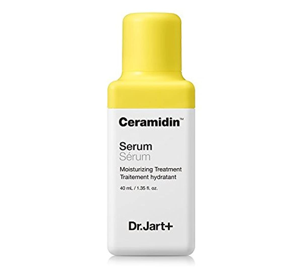 慢性的裕福な約設定Dr. Jart New Ceramidin Serum 40ml Highly-intensive filler serum 高強度充填剤血清