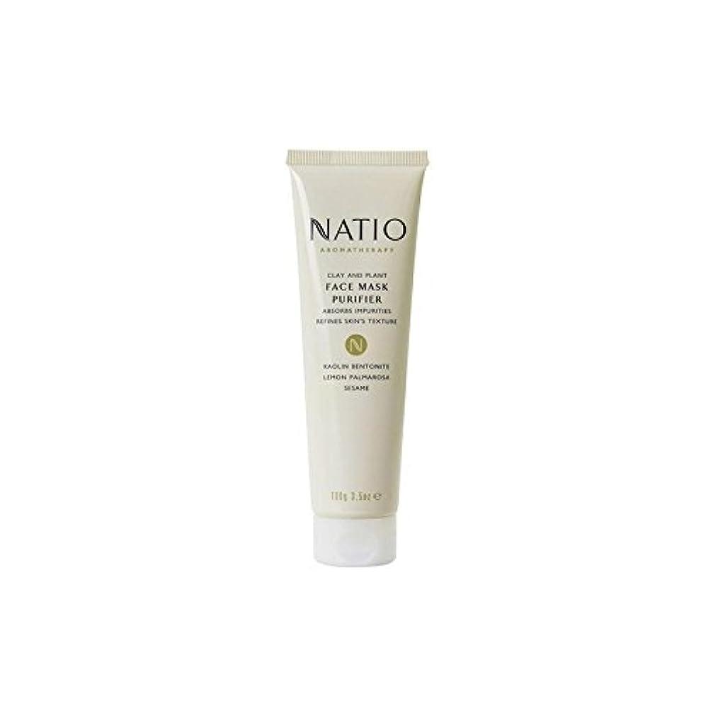 軍団許可悲惨Natio Clay & Plant Face Mask Purifier (100G) (Pack of 6) - 粘土&植物フェイスマスクの浄化(100グラム) x6 [並行輸入品]