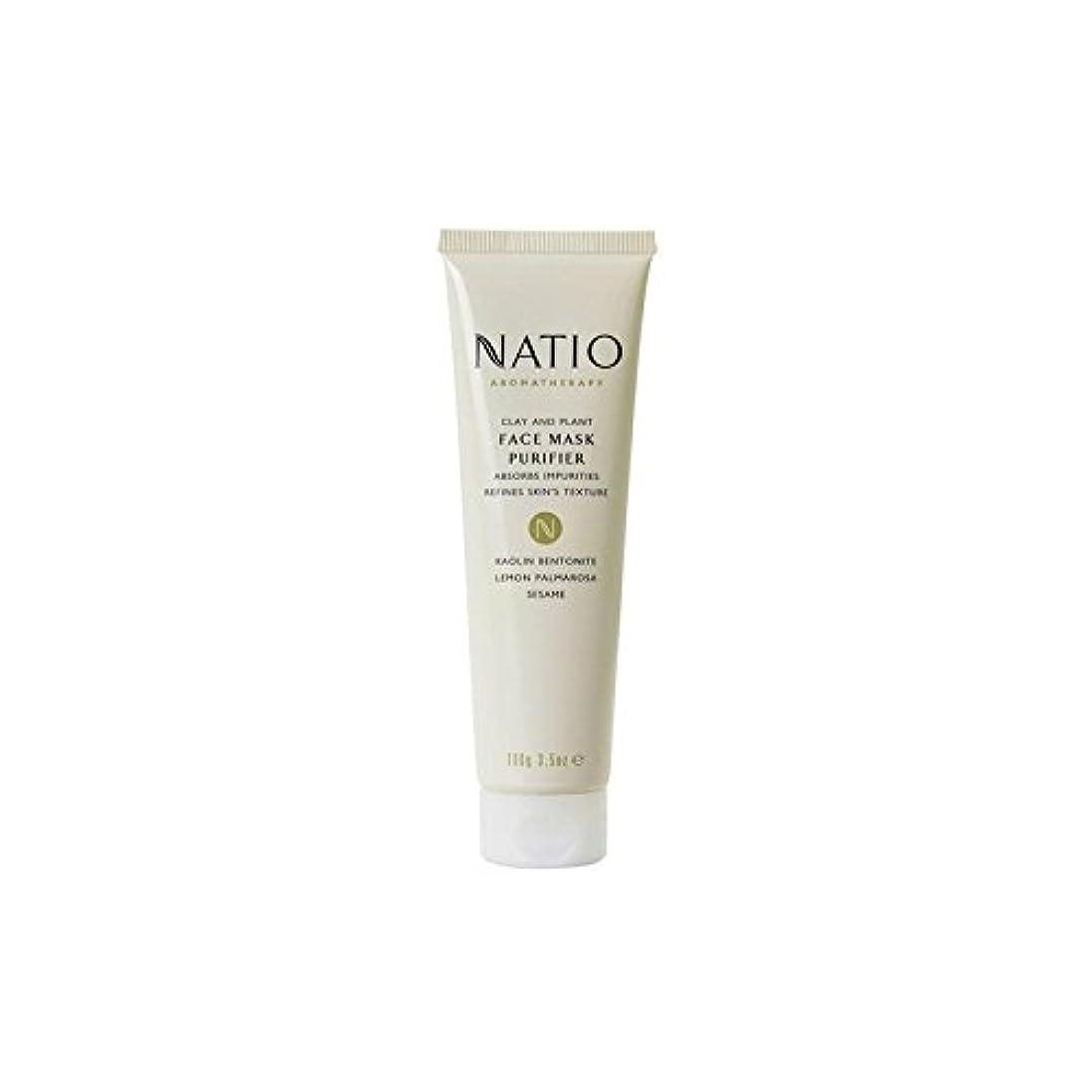 パウダー延ばす受け入れる粘土&植物フェイスマスクの浄化(100グラム) x4 - Natio Clay & Plant Face Mask Purifier (100G) (Pack of 4) [並行輸入品]