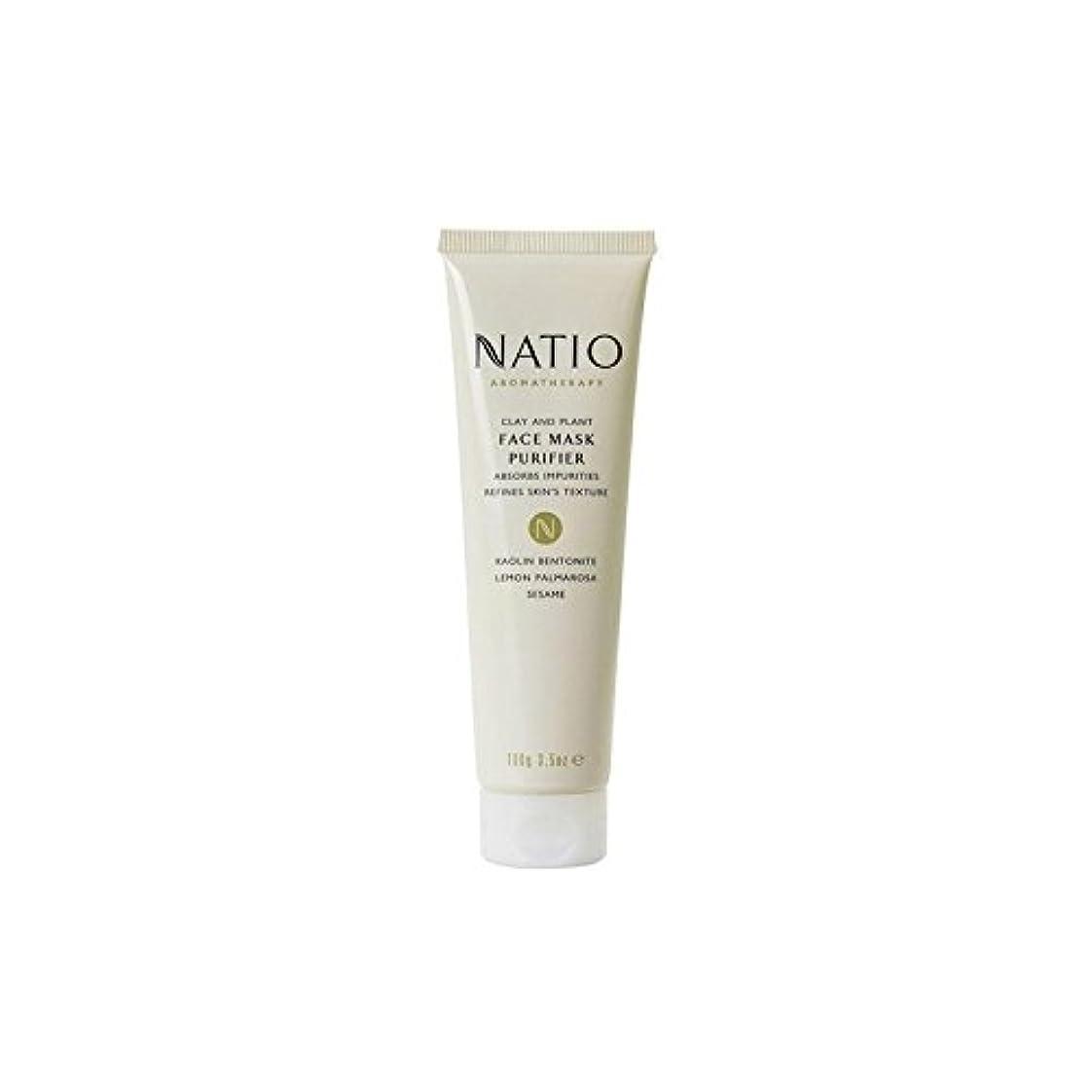 だらしない行為コスト粘土&植物フェイスマスクの浄化(100グラム) x2 - Natio Clay & Plant Face Mask Purifier (100G) (Pack of 2) [並行輸入品]