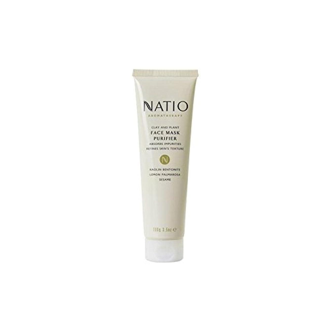 徴収上がる繰り返したNatio Clay & Plant Face Mask Purifier (100G) - 粘土&植物フェイスマスクの浄化(100グラム) [並行輸入品]