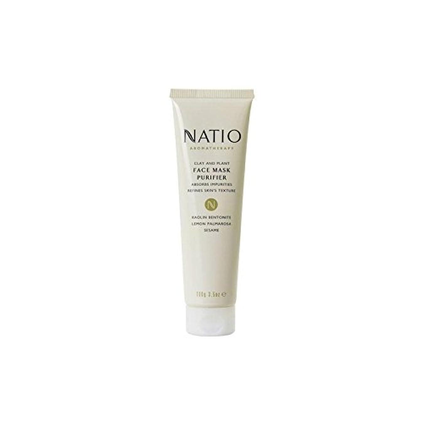 満たす本体退屈させる粘土&植物フェイスマスクの浄化(100グラム) x4 - Natio Clay & Plant Face Mask Purifier (100G) (Pack of 4) [並行輸入品]