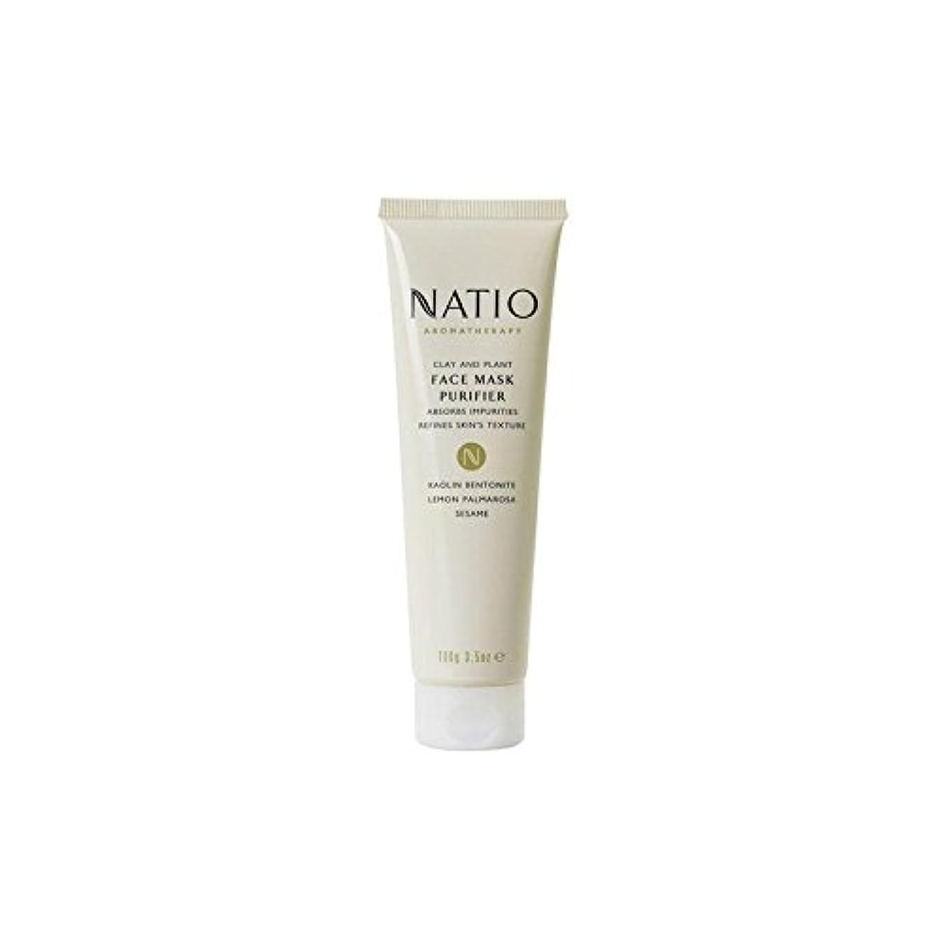 テンション鳥入口Natio Clay & Plant Face Mask Purifier (100G) (Pack of 6) - 粘土&植物フェイスマスクの浄化(100グラム) x6 [並行輸入品]
