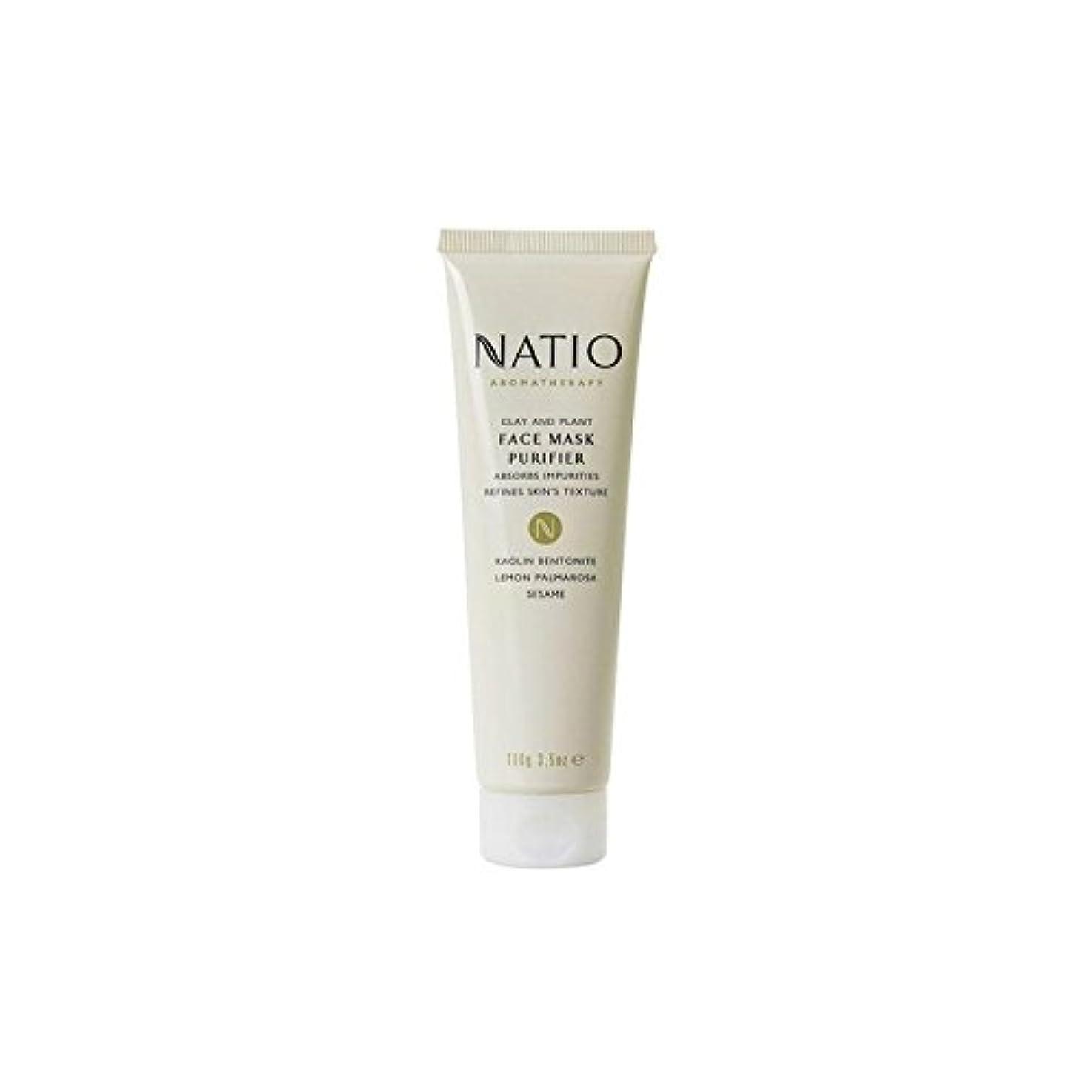 ドアミラー抽出土器粘土&植物フェイスマスクの浄化(100グラム) x4 - Natio Clay & Plant Face Mask Purifier (100G) (Pack of 4) [並行輸入品]