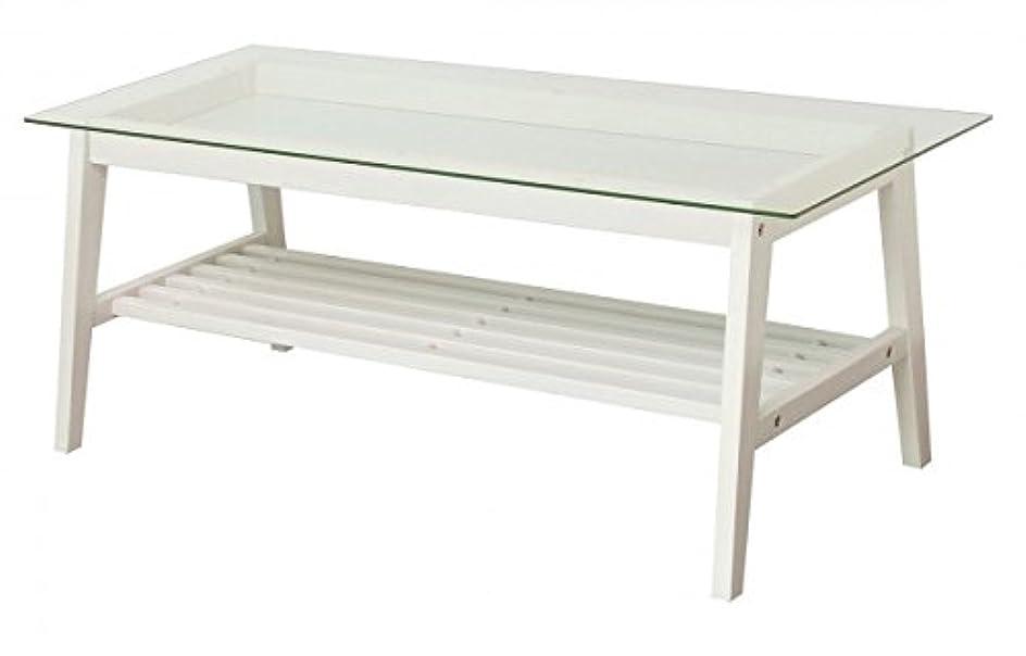 チューインガムモディッシュスクレーパーliving table ine reno